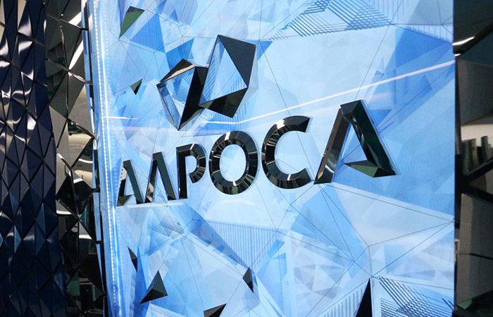 Акции Алроса: будущее не определено
