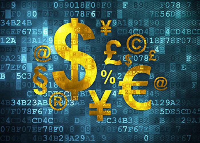 Бивалютная корзина и её использование в финансовом секторе