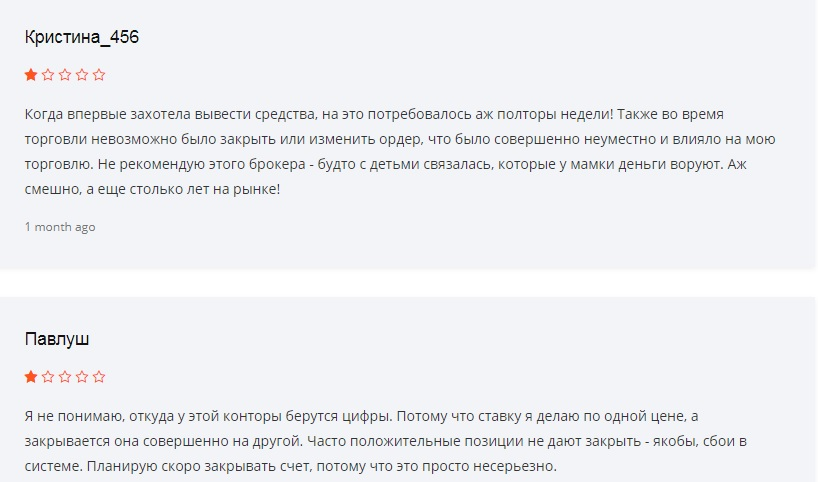 клиентские npbfx отзывы