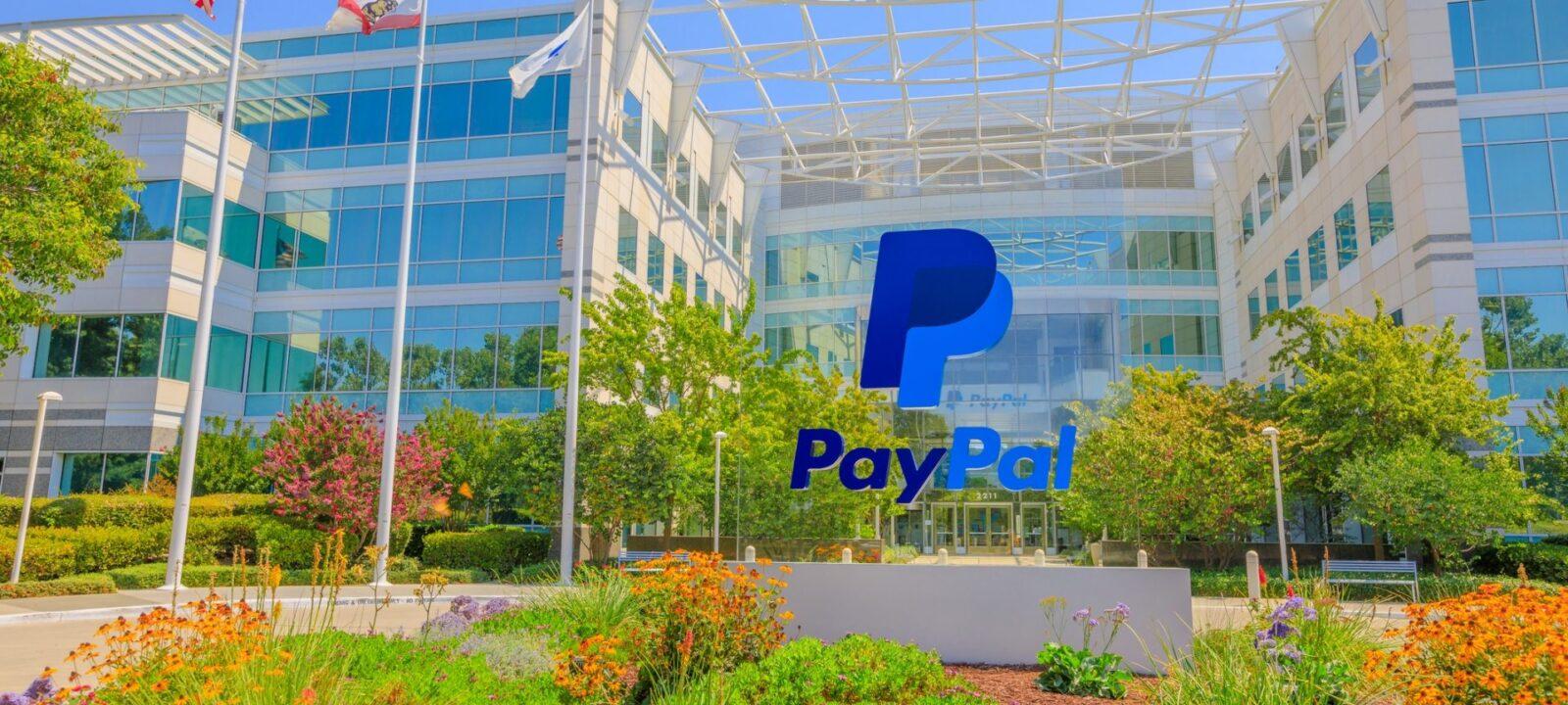 Стоит ли инвестировать в акции PayPal? Плюсы и минусы