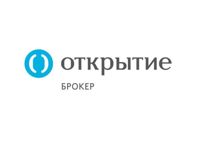 Открытие Брокер отзывы от клиентов про мошенничество