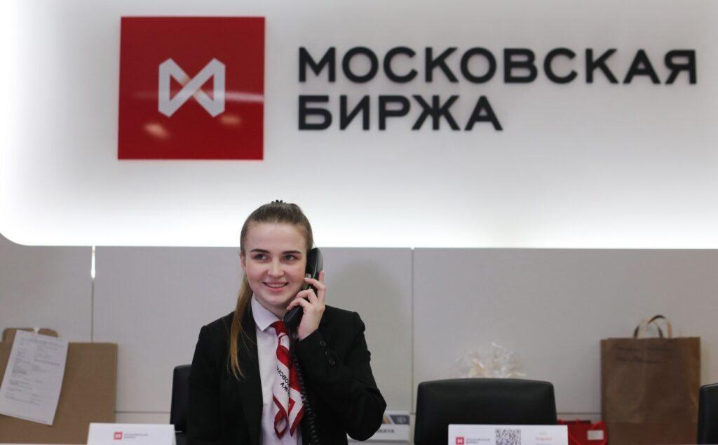 московская биржа как на ней торговать