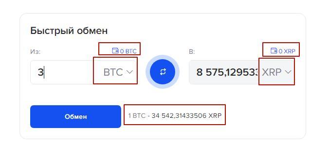 binaryx обман валют