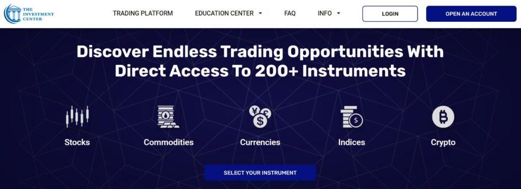 торговые условия investment center