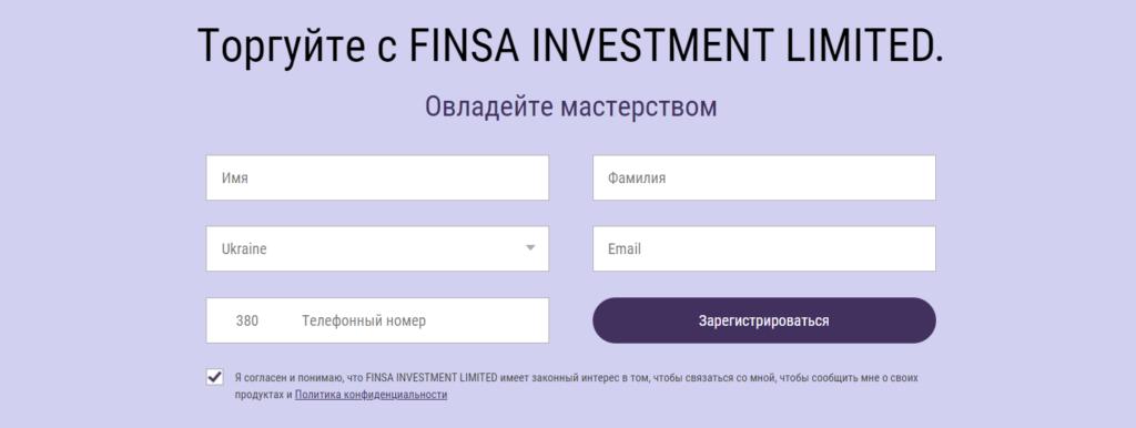 Официальный сайт позволяет быстро начать рыночные торги